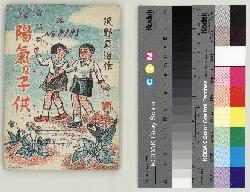 umd:198307